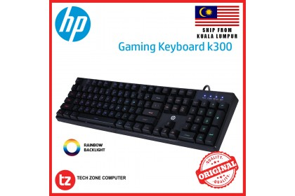 HP K300 Wired Gaming Keyboard with LED Backlit