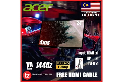 "Acer 23.6"" ED242QR 144hz Curve LCD Gaming Monitor VA Full HD 4MS DVI HDMI DF"