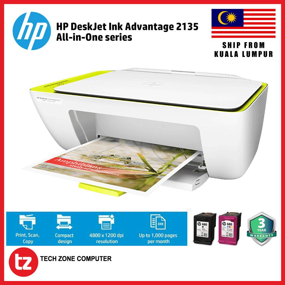 Hp Deskjet Ink Advantage 2135 All In One Printer