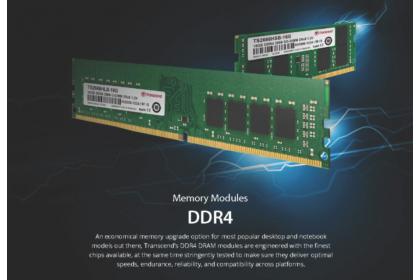 Transcend 8GB DDR4 2666MHz U-DIMM Desktop JetRam